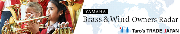 YAMAHA Brass & Wind Owners Rader