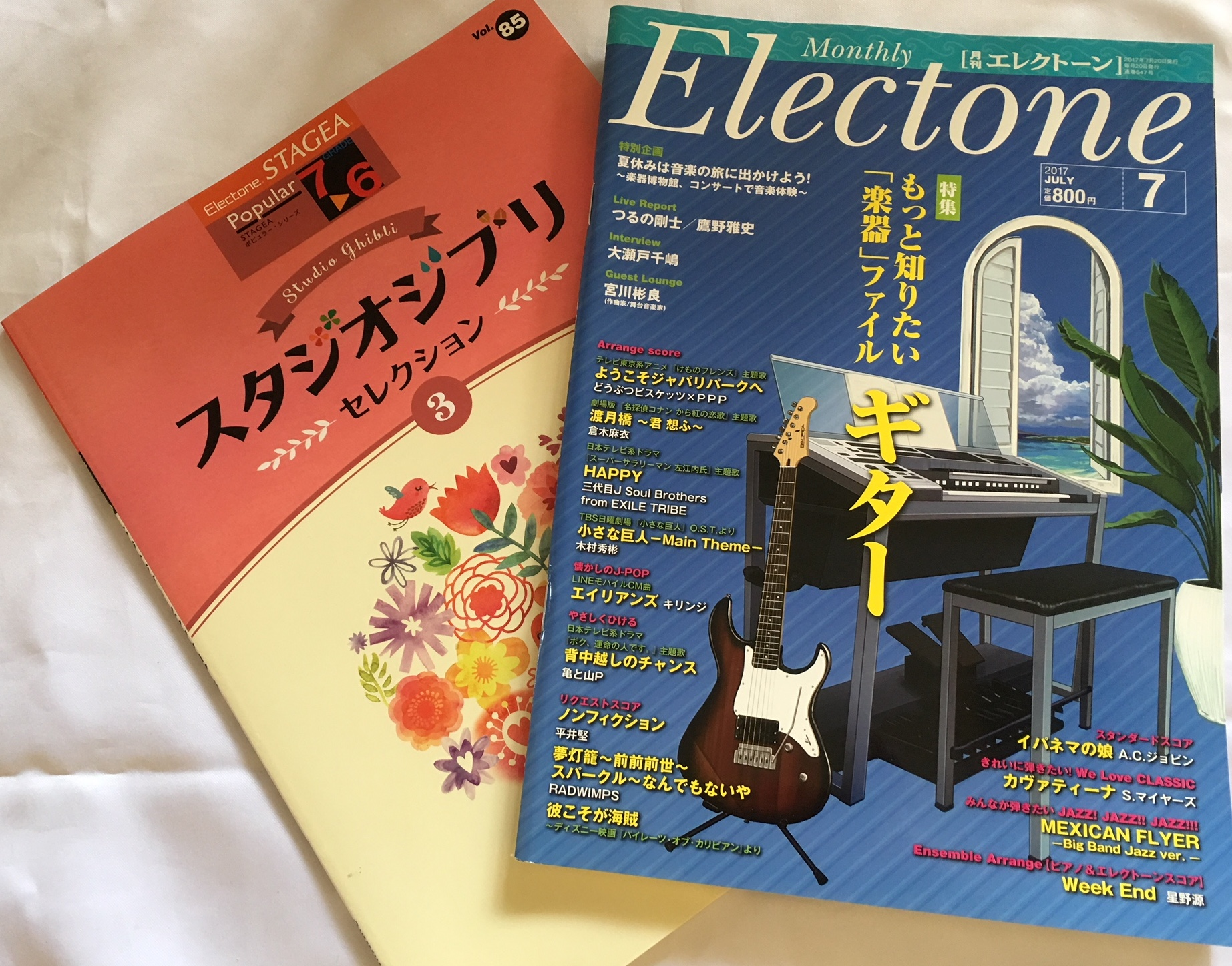Taro S Trade Japan 12th July 2018 We Dispatched 2 Electone Books