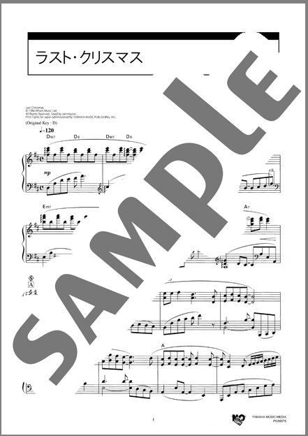 Piano Solo] Print Sheet Music